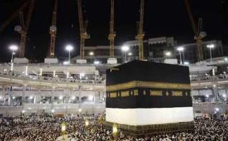 2017 Hajj: Kwara board disqualifies 3 pregnant women
