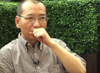 Chinese Nobel Peace Prize laureate Liu Xiaobo dies