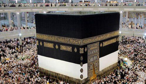 Over 2m pilgrims start Hajj in Mecca
