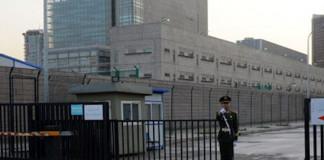 U.S. shuts down consular services in Abuja