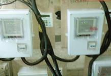 Eko distribution celebrate customers, distribute free prepaid meters
