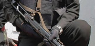 4 Judges Killed In Attack