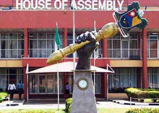 Lagos Assembly Will Not Repeal Ex-govs' Pension Law — Spokesperson