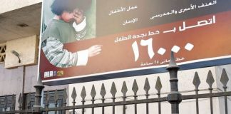 """Police in Egypt have arrested the parents and aunt of a 14-year-old girl who died while undergoing female genital mutilation (FGM). The doctor who allegedly performed the procedure in the province of Asyut was also held. All four were detained after the victim's uncle alerted the authorities, officials told the BBC. FGM was banned in Egypt in 2008 but the country still has one of the highest rates of the practice in the world. According to the UN children's agency, UNICEF, 87% of girls and women aged 15 to 49 years in Egypt have undergone FGM, with 50% of Egyptians believing it """"is a religious requirement"""". READ ALSO: In the latest case, Nada Abdul Maksoud suffered complications after the surgery at a private clinic in the Upper Egyptian governorate of Asyut, the Shorouk News website reported. The girl's death caused an outcry from rights groups in Egypt. The National Council for Childhood and Motherhood and the National Council for Women urged authorities to prosecute those responsible, the state-run website Akhbar el-Yom said. Egypt criminalised FGM in 2008 and increased penalties for those carrying out the procedures in 2016 following the death of a teenage girl."""