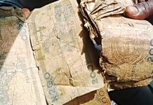 Mutilated Naira Notes: CBN Takes Up Recycling In Place Of Open Air Burning