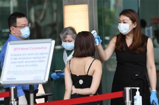 Coronavirus: Singapore Bank Evacuated After Worker Falls Ill