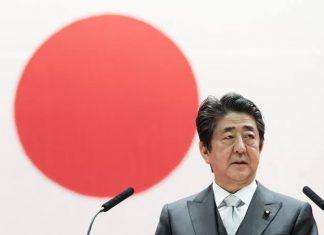 IOC President, Abe To Discuss Possible Tokyo Olympics Postponement