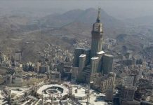 Saudi Arabia Imposes 24-hour Curfew In Mecca, Medina