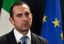 Italian Sports Minister Says Serie A Restart Depends On COVID-19 Contagion Curve
