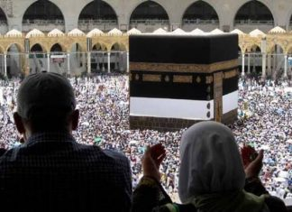 Saudi Arabia Allows Hajj Only For 'Very Limited Number' Of Residents