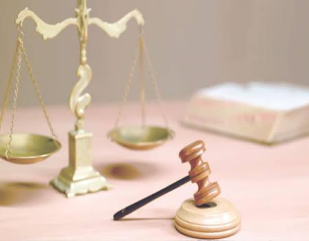 Airtel Official Bags 5 Years Jail term For N2.2m Fraud