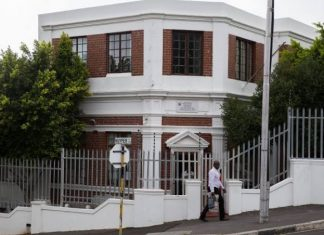 Zimbabwe Closes Consulate In S/Africa After Staff Test Positive For COVID-19