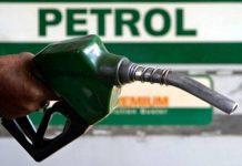 BREAKING: Petrol Now N121.50 Per Litre - FG