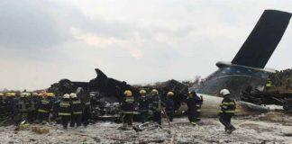 7 killed In Reconnaissance Plane Crash In Eastern Turkey