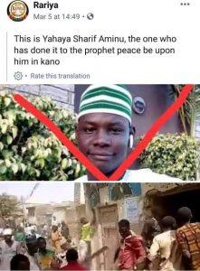 Nigerian Musician Sentenced To Death Over Song's Lyrics