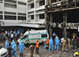 Fire At COVID-19 Isolation Facility Kills At Least 10, Injures Many Others